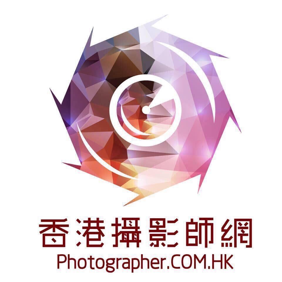 「香港攝影師網」 Hong Kong Photographer - 香港最強的網上攝影師O2O平台