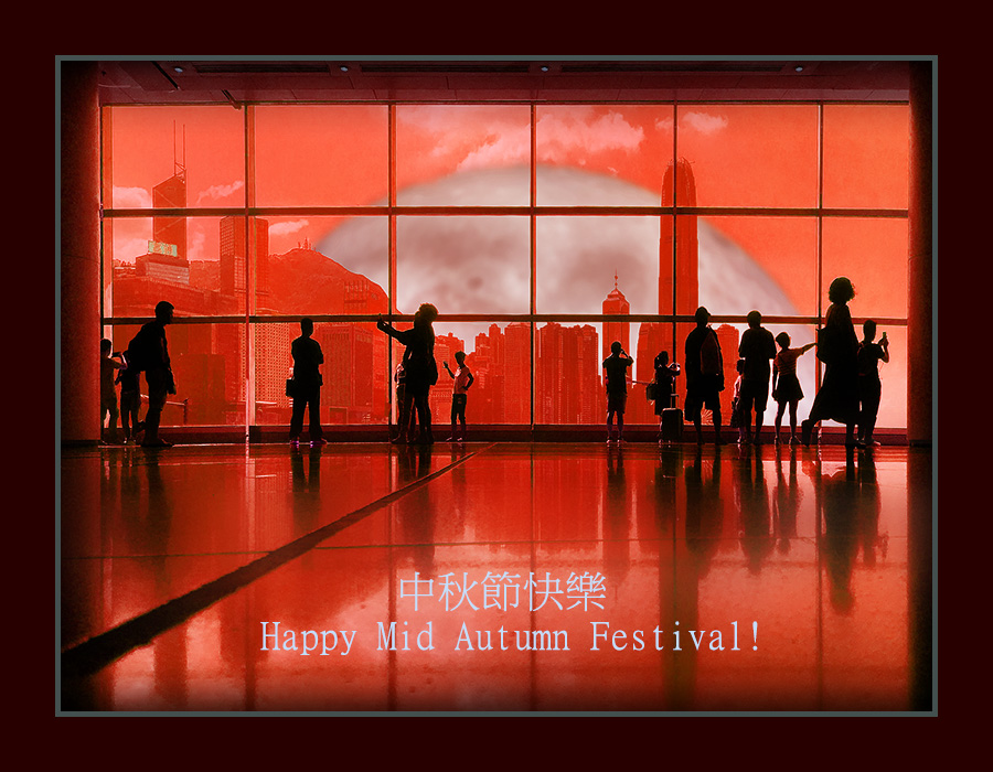 Ahman 之攝影師主持紀錄: Happy Mid Autumn Festival to You!