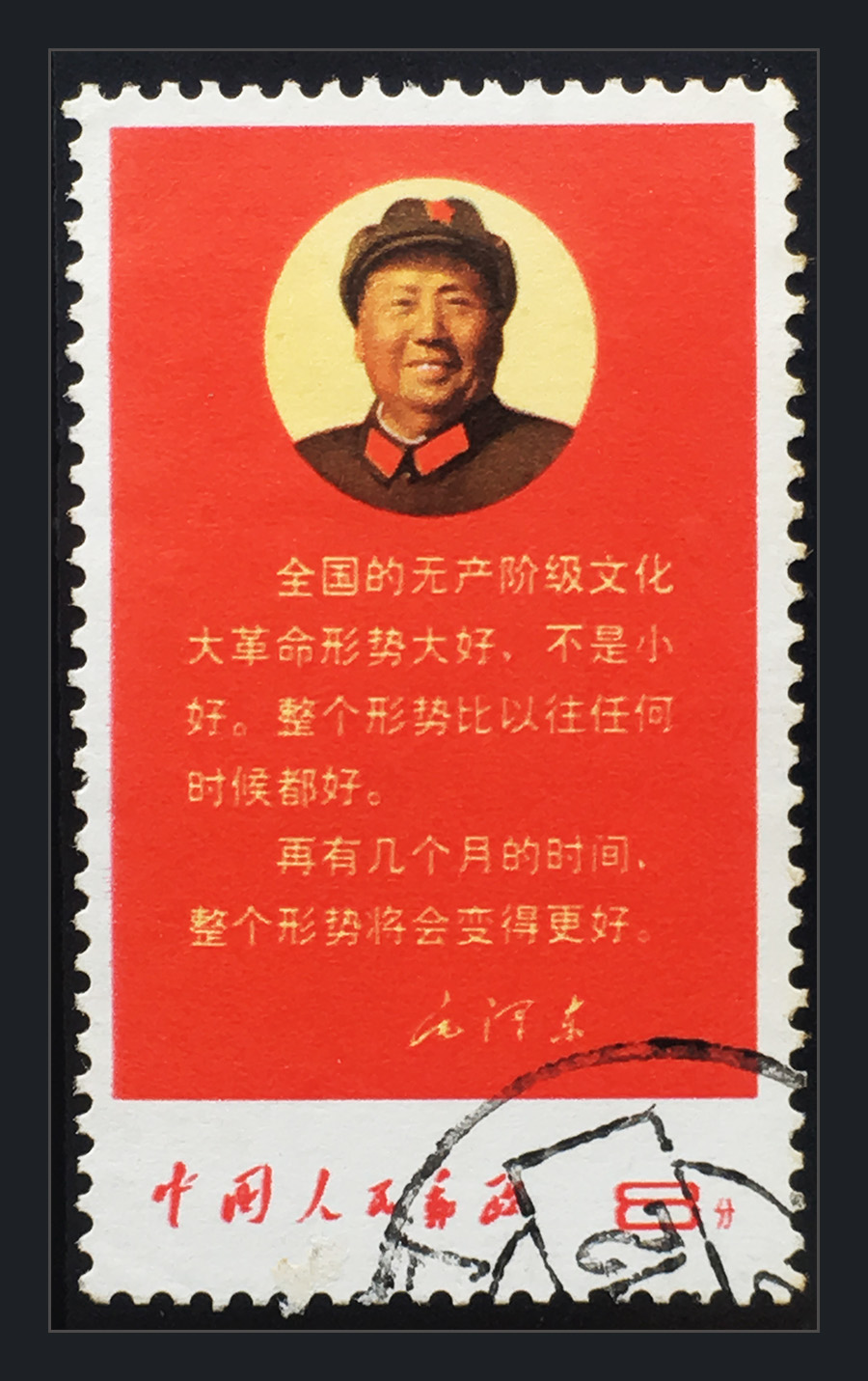 Ahman 攝影師工作紀錄: 拍攝重要的相就一定要搵好的攝影師.A shot of a valuable stamp for auction usage 產品攝影, 活動攝影,